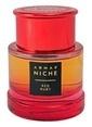 Armaf Parfüm Renksiz